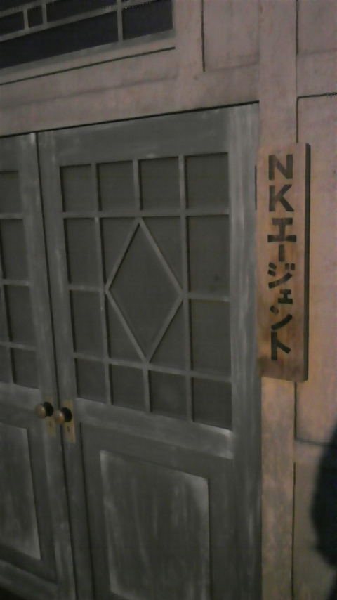 映画「おくりびと」のロケ地、山梨県酒田市